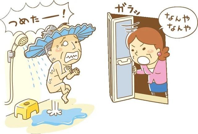給湯器の故障おばちゃん(お風呂場)