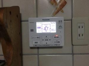 エコキュート台所リモコン