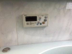 サンヨーの風呂リモコン
