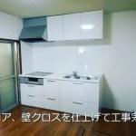 火災保険活用キッチンリフォーム