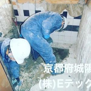 浴室リフォーム 解体作業