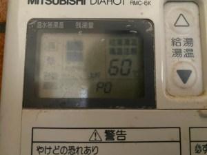 三菱エラーP0