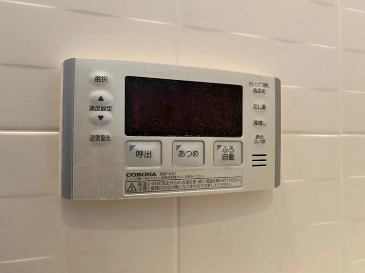 コロナ風呂リモコン