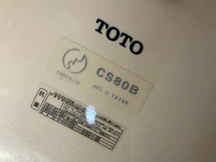 CS80B