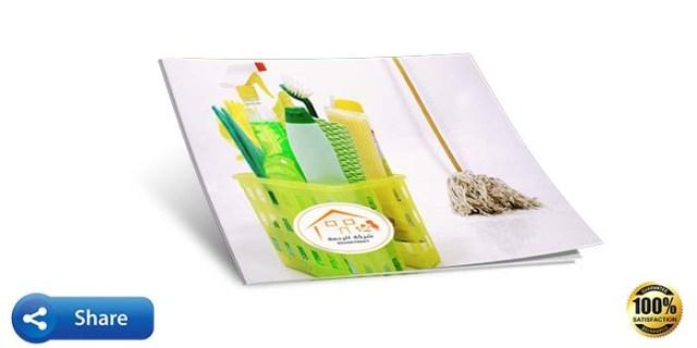 أدوات تنظيف