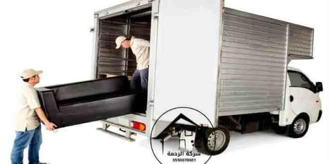 شاحنة نقل اثاث