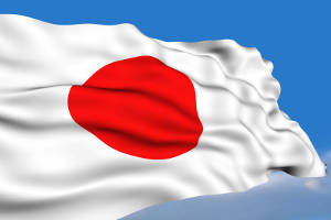 STOXX Japan quality 150 Index to underlie Mitsubishi ETF