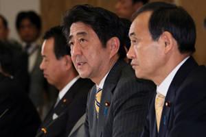 Japanese stimulus plan lifts ETFs linked to Nikkei, Topix and MSCI Japan