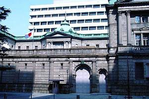 Bank of Japan policy announcement provides boost to equity ETFs