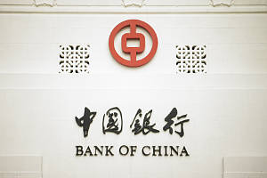 Bank of China launches Europe's first RMB-denominated China A share ETF on CEINEX