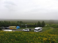 Looking out over the campsite.