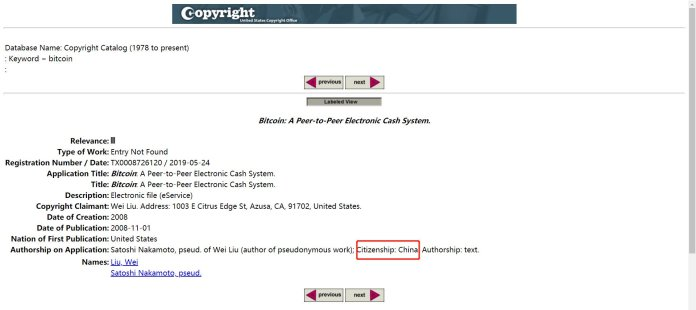 copyright made in china bitcoin whitepaper