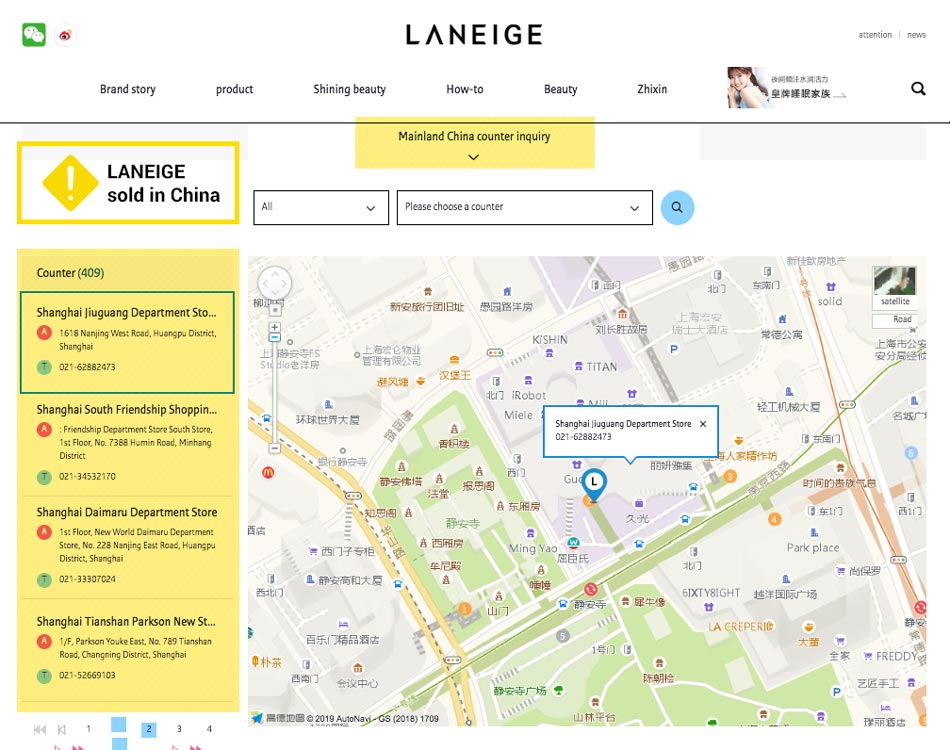Laneige sold in stores in China, required to test on animals