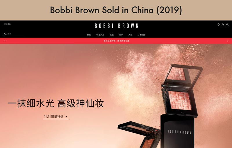 Bobbi Brown Sold in China; Required to test on animals