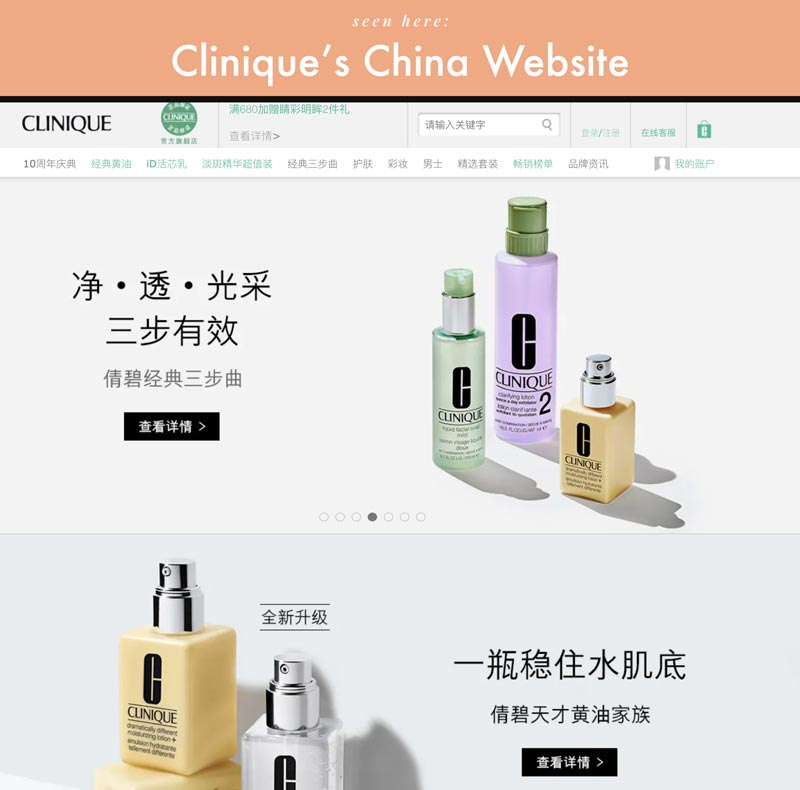 Clinique sold in stores in China, required to test on animals