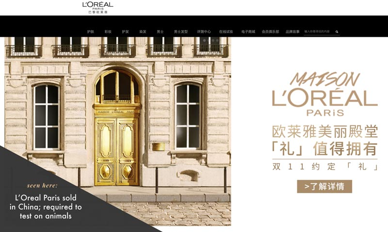 L'Oreal Paris sold in China; required to test on animals in 2019