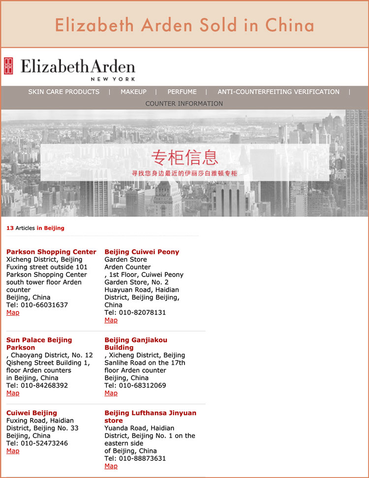 Elizabeth Arden Selling in Several Stores in China = NOT Cruelty-Free