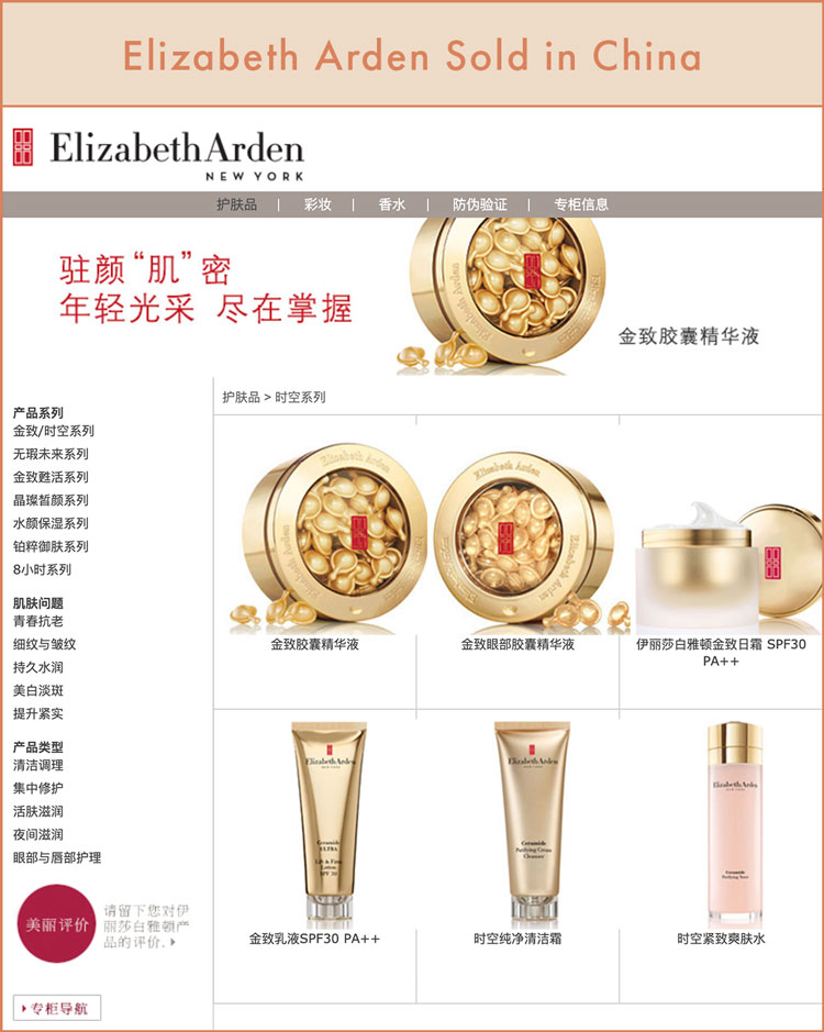 Elizabeth Arden sold in stores in China, required to test on animals