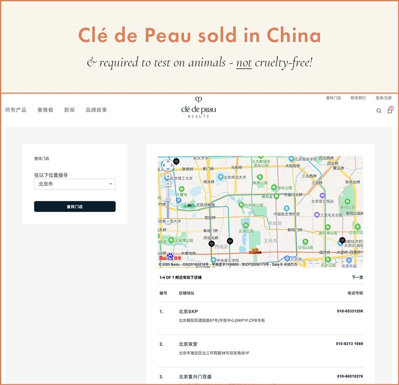 Clé de Peau sold in stores in mainland China; cannot be cruelty-free!