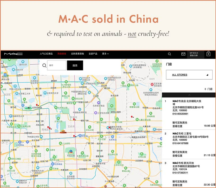 MAC Cosmetics sold in stores in China