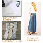 明日は名古屋!冷えとりガールにぜひ試してほしい「サロンスカート」持って行きます♪