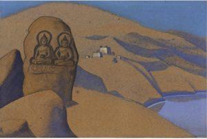 Картина Н.К.Рериха. Тибет. Будда на пути. 1936