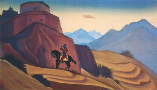 Картина Николая Рериха. Гистасп (Шах Наме). 1938