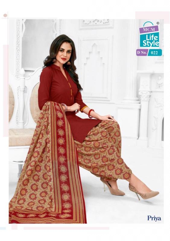 adfbd69e9e Mcm-Lifestyle-Priya-Stitched-Patiyala-Suits-Wholesale-Price-Online -Shopping-15