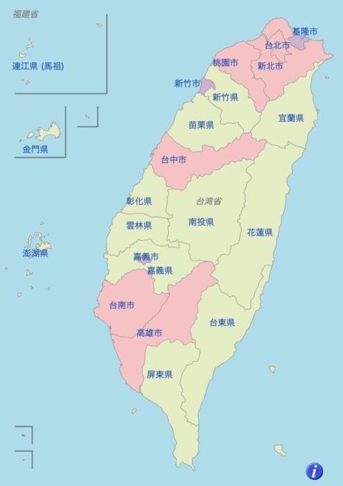 保存版】台北観光の前に台北地図でエリアを確認しよう〜初めての台北旅行者のための台湾通ガイド! | 台灣通