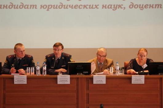 Конференция ФСИН