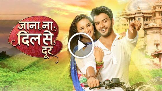 Jaana Na Dil Se Door On Adom Tv: Friday Pt2, 16th July 2021