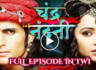 Chandra Nandini Full Episode In Twi