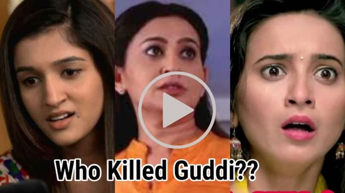 guddi's death