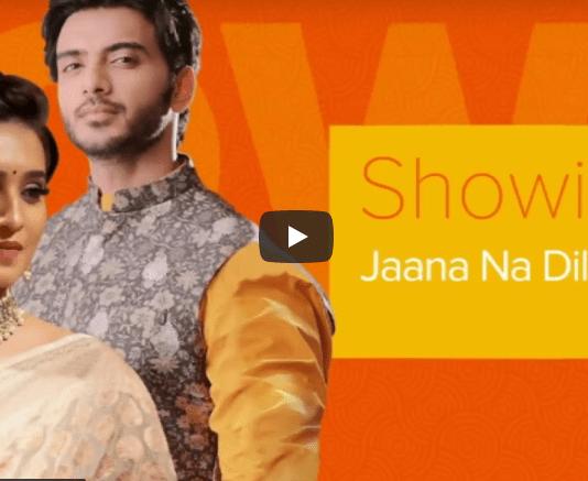 Jaana Na Dil Se Door On Adom Tv: Monday, 26th July 2021