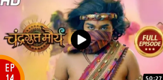 Chandragupta Maurya Episode 14
