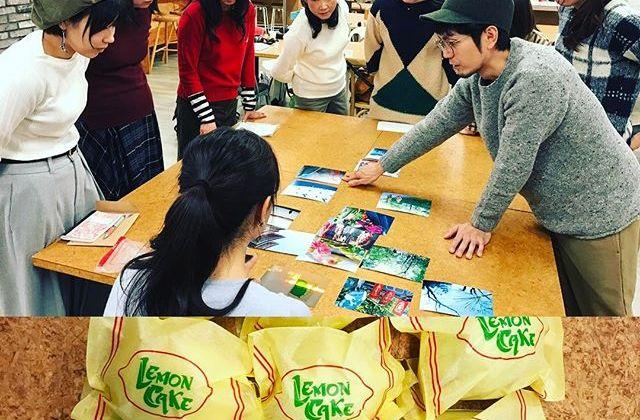 年末年始、写真教室三昧で日本全国へ行ってまいりました。本年も写真教室に力を入れて参りますので、どうぞよろしくお願いします〜! たのしいカメラ学校のHPでは、カメラにまつわるおすすめ情報をゆるくアップしています。ぜひ、のぞいてみてください〜! #たのしいカメラ学校  #写真教室 #デジタル一眼