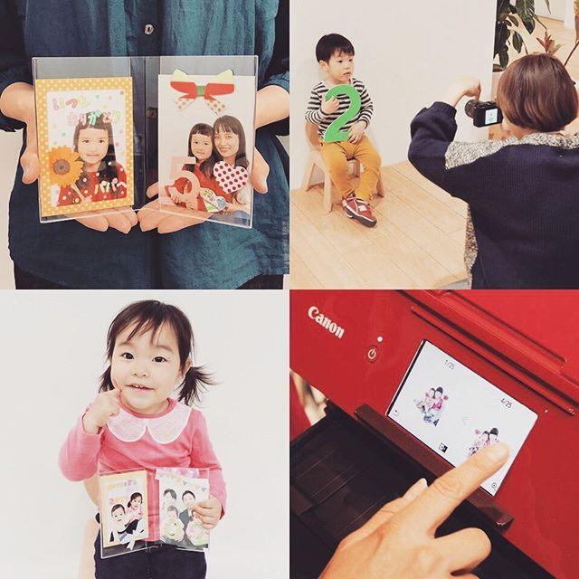 無印良品で大好評の「たのしいカメラ学校」イベント。「母の日」企画ではお子さんとご家族をその場で撮影して、大好きなママへ写真にメッセージを入れてプレゼントを作りましたよ♪・・・今度は「父の日」企画で各地へお邪魔しますっ!今週土曜日は青葉台東急スクエア店へ。6月3日(土)はイオンモールKYOTO、4日(日)はグランフロント大阪店です。・・・応募はMUJIホームページ、もしくはアプリからできます。ぜひチェックしてみてくださいね〜! #たのしいカメラ学校 #写真教室 #無印 #無印良品 #PIXUS #青葉台東急スクエア #イオンモールkyoto  #グランフロント大阪