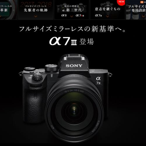 camera4