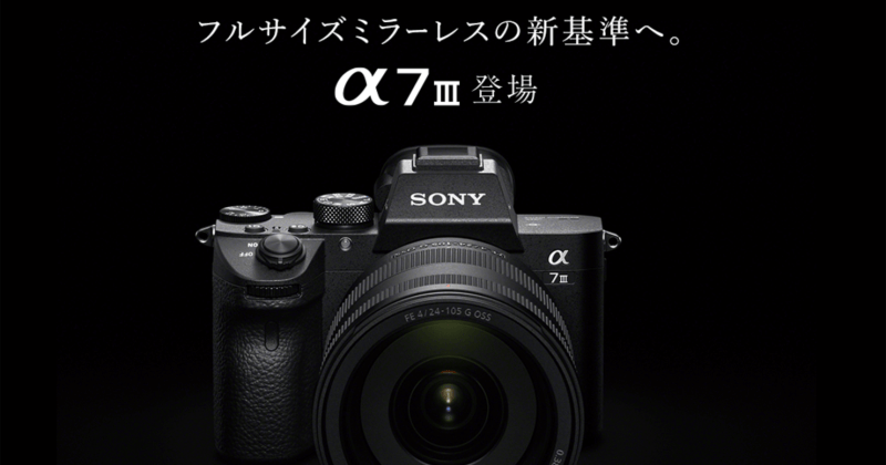おすすめカメラ・レンズ/春の新製品!デジタル一眼カメラ情報