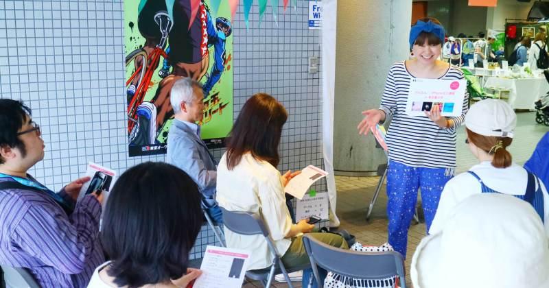 5/26(土)東京蚤の市「かんたん♡iPhoneミニ講座」を開催しました!