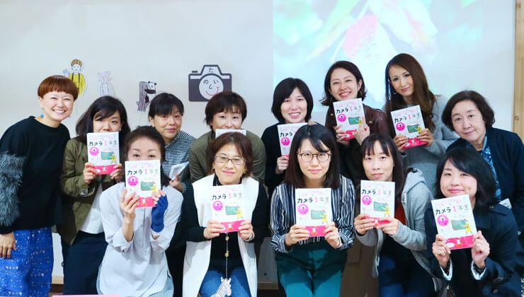10/23(火)無印良品 有楽町『カメラ1年生』出版記念「入門者向けデジタル一眼講座」を開催しました。