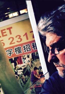 Etienne van Heerden during research trip in Kowloon, Hong Kong.