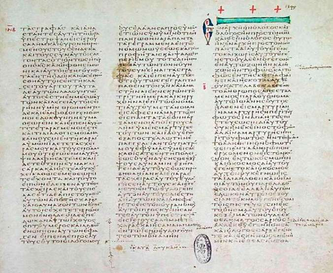 Detail from a page of the New Testament manuscript Codex Vaticanus (4th century) showing the end of Luke's Gospel and beginning of John's Gospel. Courtesy of Wikimedia Commons. https://commons.wikimedia.org/wiki/File:Codex_Vaticanus_end_or_Luke.jpg