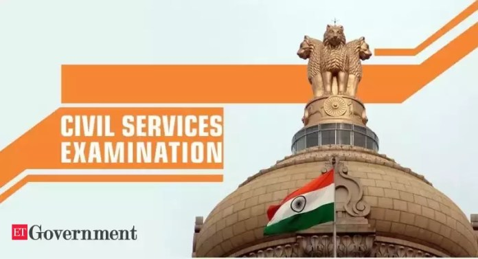 UPSC sarkari jobs Examination