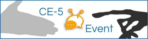 ET LETS TALK - UFO AND ET EVENTS - CE5 MEETUPS