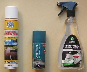 Чем отмыть машину от гудрона и битума. Чем отмыть битум с автомобиля домашних условиях