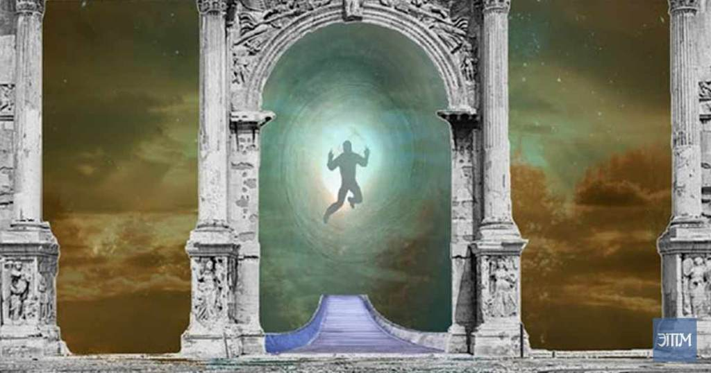 Метафизика. Этот таинственный мир