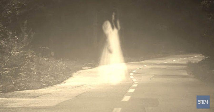 Привидения. Этот таинственный мир