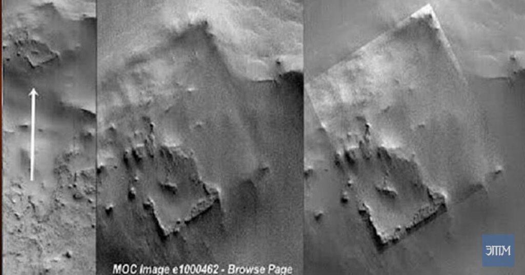 Марс. Этот таинственный мир