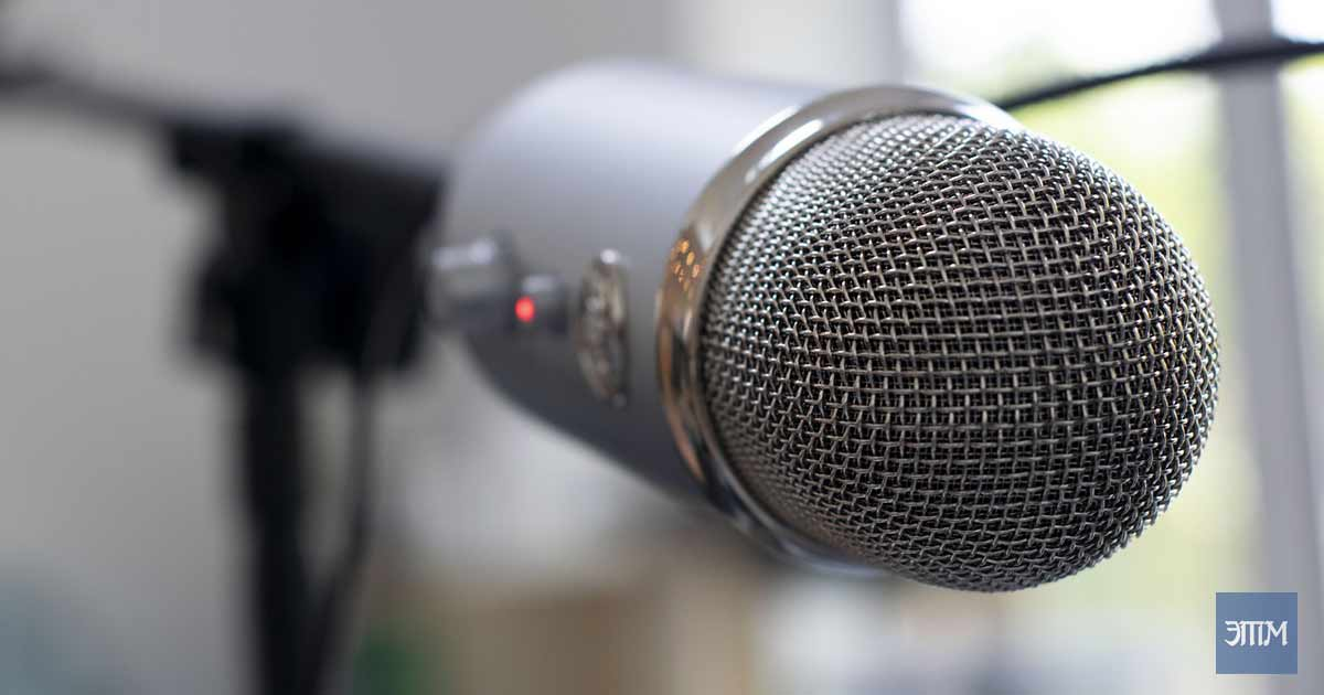 Звук собственного голоса